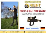 Mega Scan Pro 2020 – Powerful Multipurpose Metal Detector