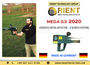 MEGA G3 2020 – New German Technology to Find Gold,  Metals and Gemstone
