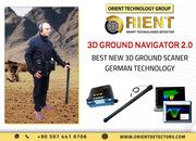 Ground Navigator 2 Powerful 3D Ground Scanner for Treasure Hunter