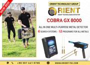 COBRA GX 8000 All in One Metal Detector – New 2020