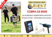 COBRA GX 8000 – Find Deep Golden Treasures Easily